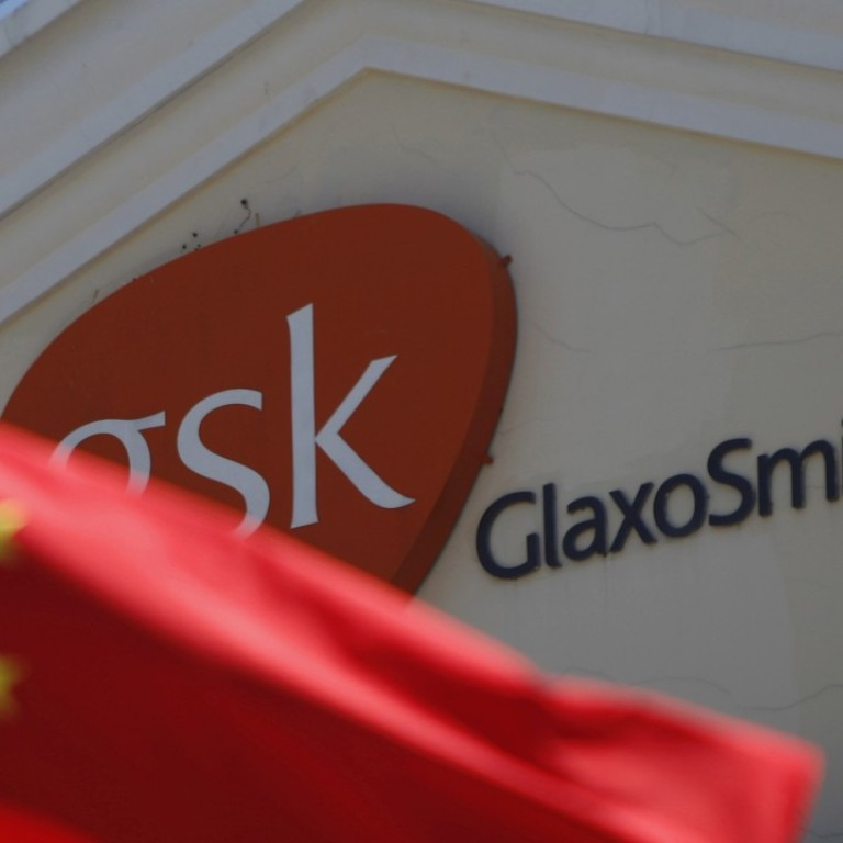 Alibaba ties up with GlaxoSmithKline for online HPV vaccine