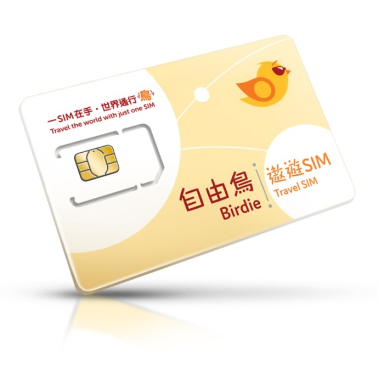 Carte Sim Data Inde.Five Of The Best Travel Sim Card Deals For Hongkongers Plus Tips On