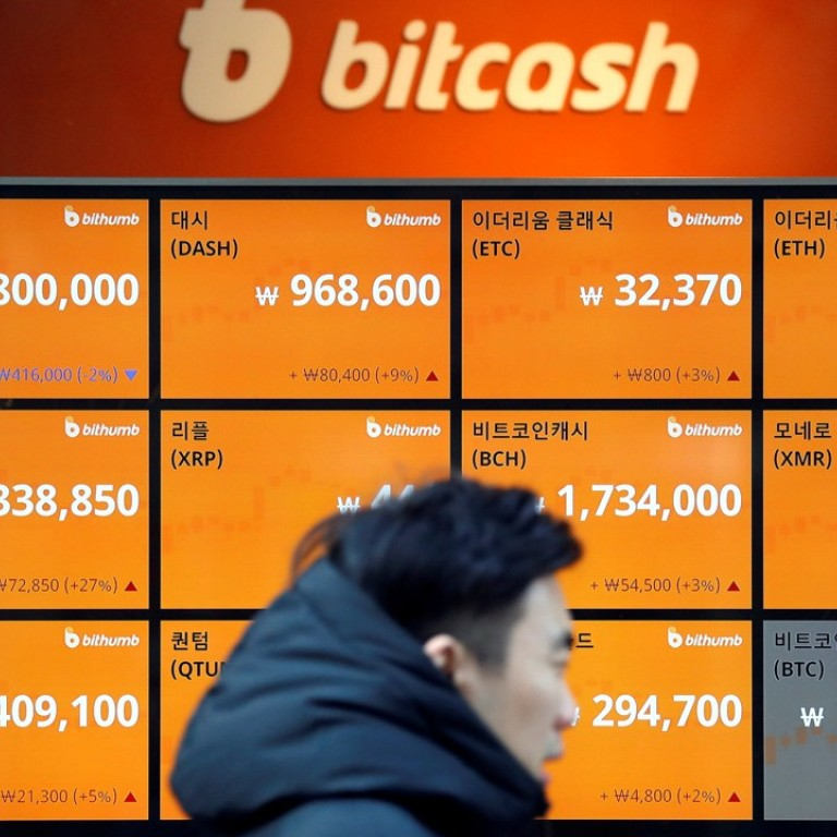 south korea cryptocurrency exchange shuts down after hacking