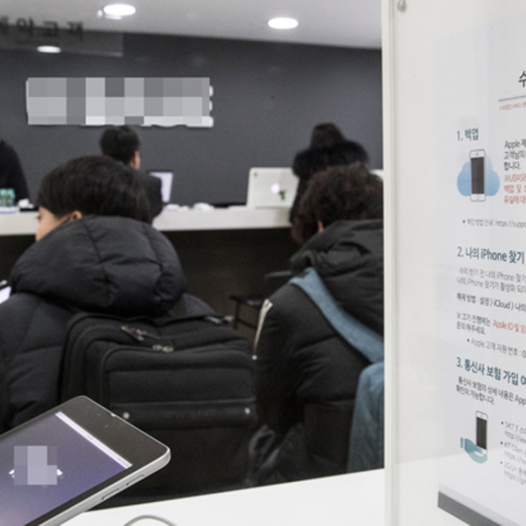 More than 200,000 South Koreans take part in Apple lawsuit | South