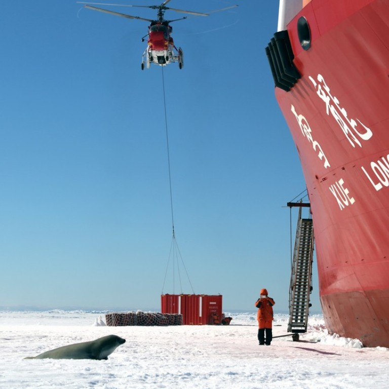 China reveals 'Polar Silk Road' ambition in Arctic policy