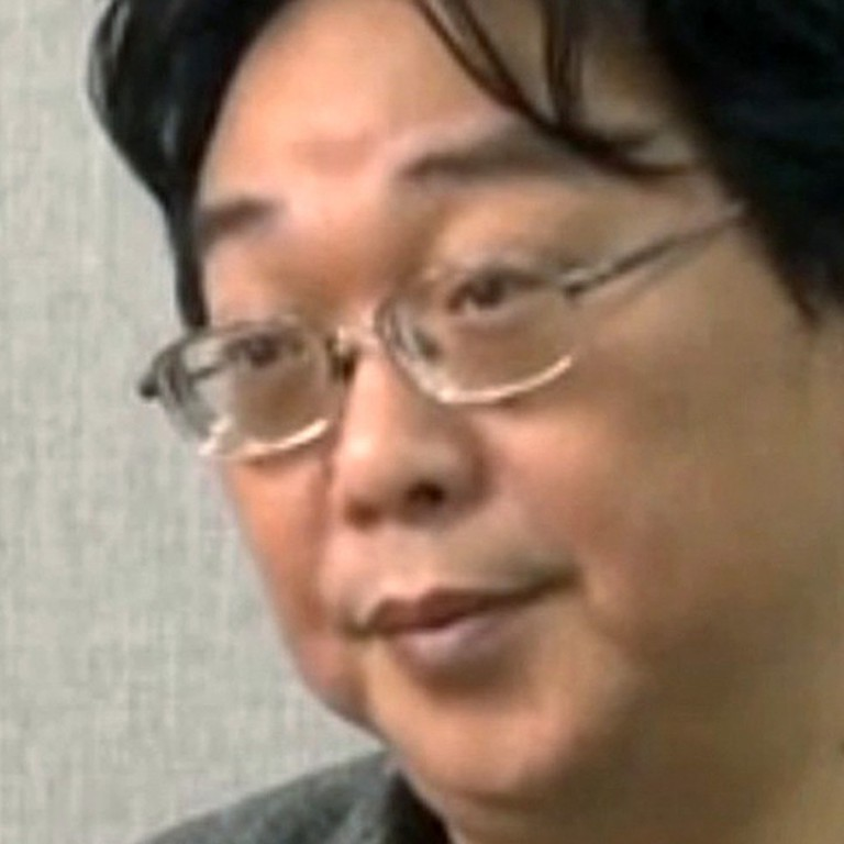 US 'deeply concerned' by detention of Hong Kong bookseller Gui