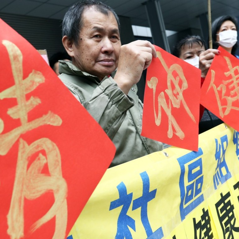 Hong Kong government urged to allocate extra HK$7 billion ...