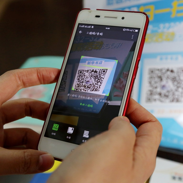 China pulls further ahead of US in mobile payments with
