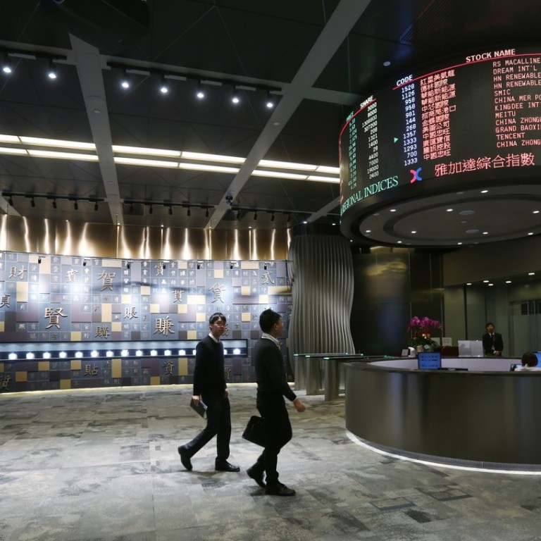 Chinese tech companies set to ipo this year