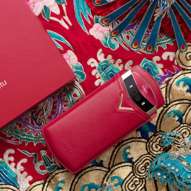 04a7e15d436 China's Meitu and the British Museum launch a smartphone for women | South  China Morning Post