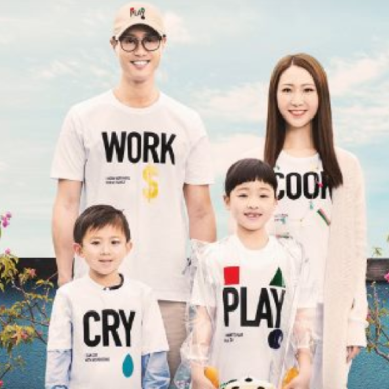 96ef302ba Giordano's advertising campaign for its Team Family Series has caused  outcry online.