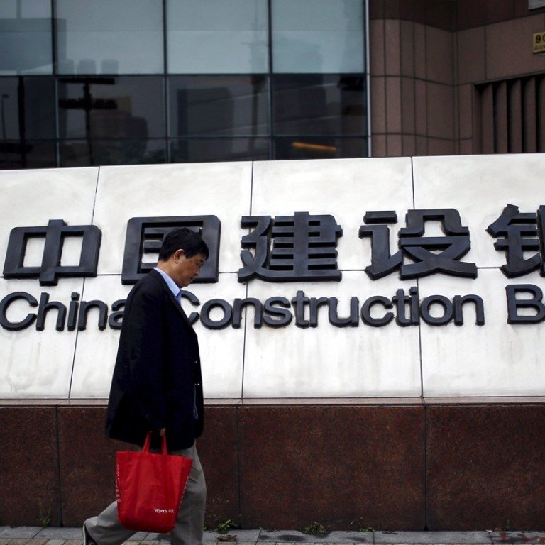 China Construction Bank will join the fund alongside the state planning body the NDRC. Photo: Reuters