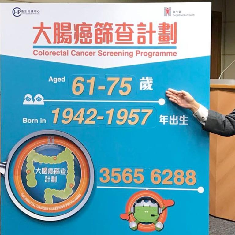 Subsidised Screening For More Than 2 Million Hongkongers Hopes To Tackle Colon Cancer South China Morning Post