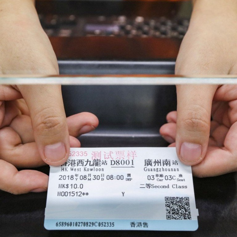Don't let Hong Kong high-speed rail ticketing issues become