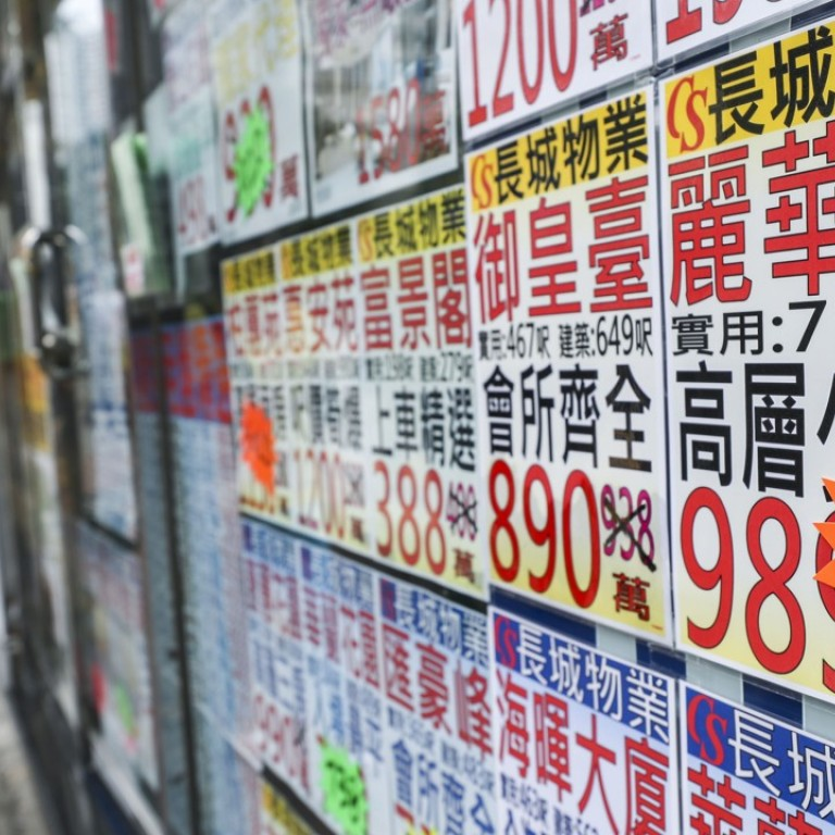 Hong Kong home prices drop – ending bull run of 28 months as