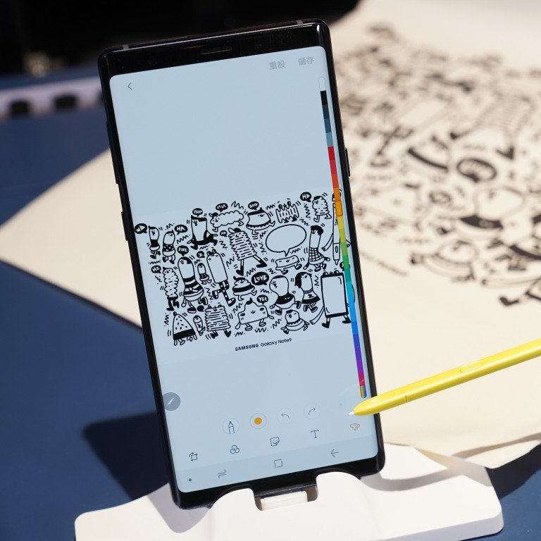 We review the new Samsung Galaxy Note 9 | South China