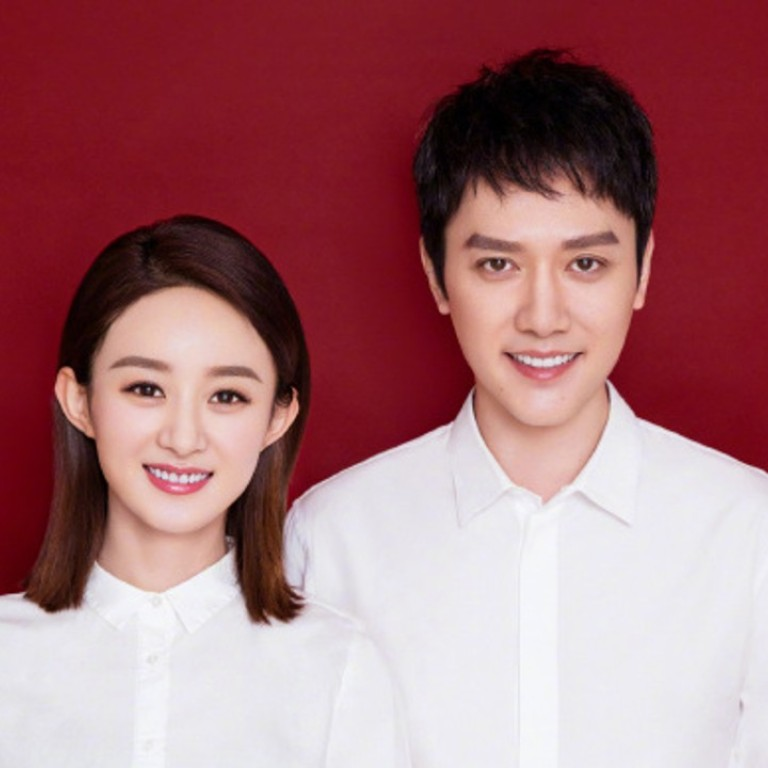 Chinese stars Zhao Liying and Feng Shaofeng announce their