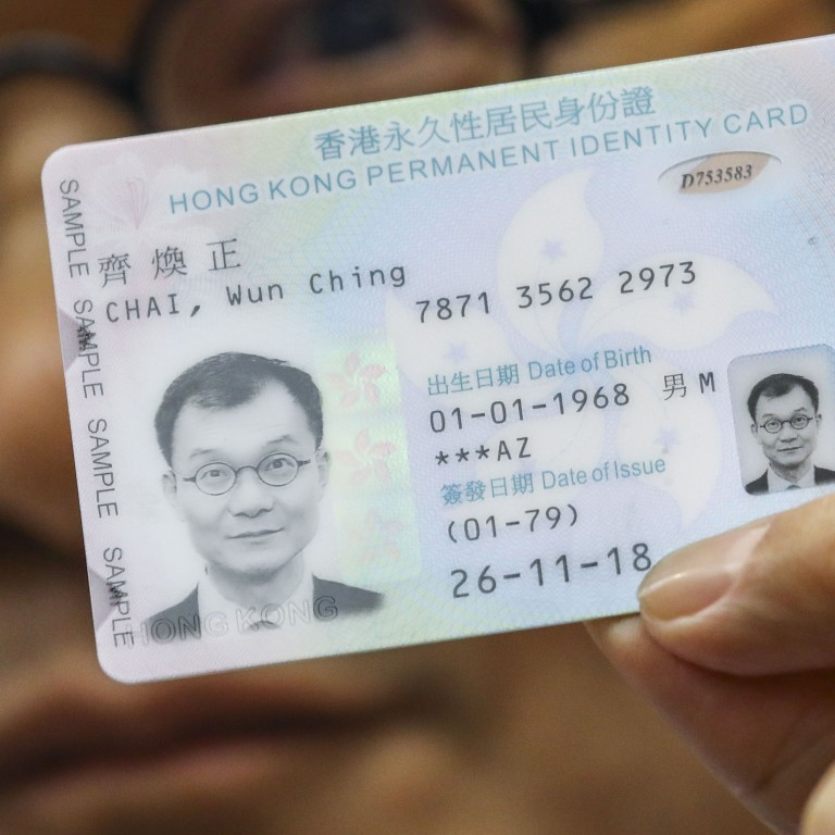 New Hong Kong ID cards to be rolled out from late December