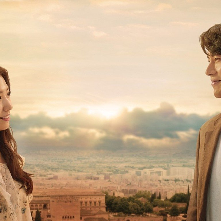 Netflix K-drama 'Memories of the Alhambra', starring Hyun