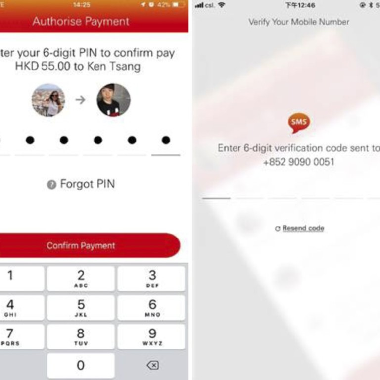 HSBC tightens e-wallet app security after PayMe breach allowed
