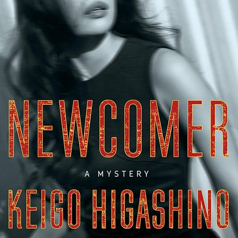 Newcomer, by Keigo Higashino, a genre-splicing masterclass
