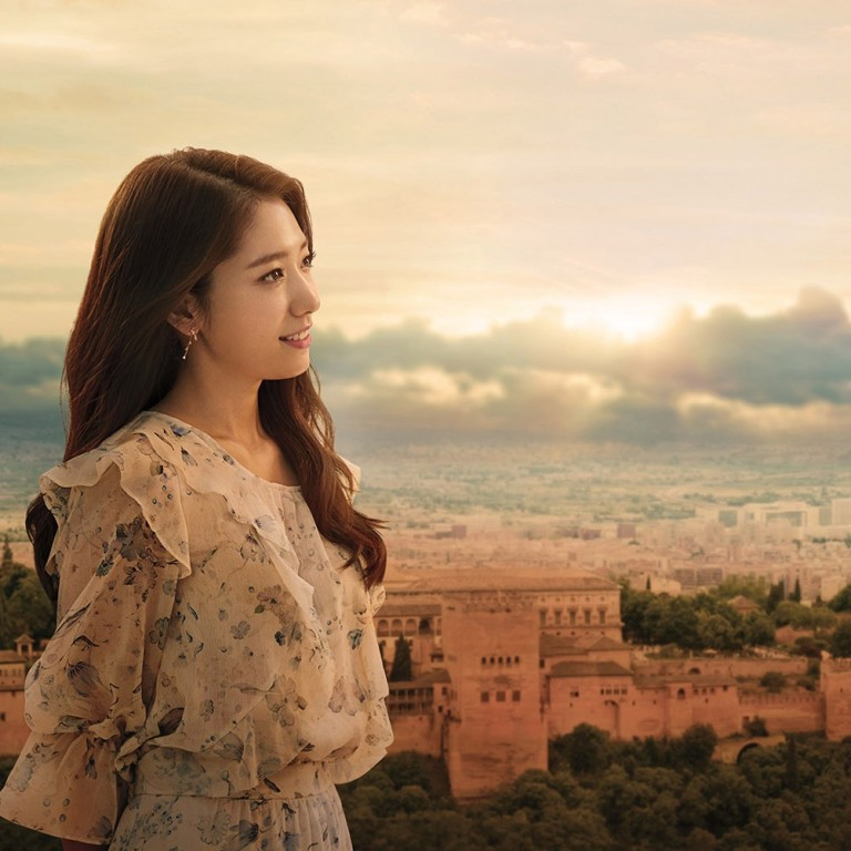 Memories of the Alhambra: why the Netflix show is an instant Korean