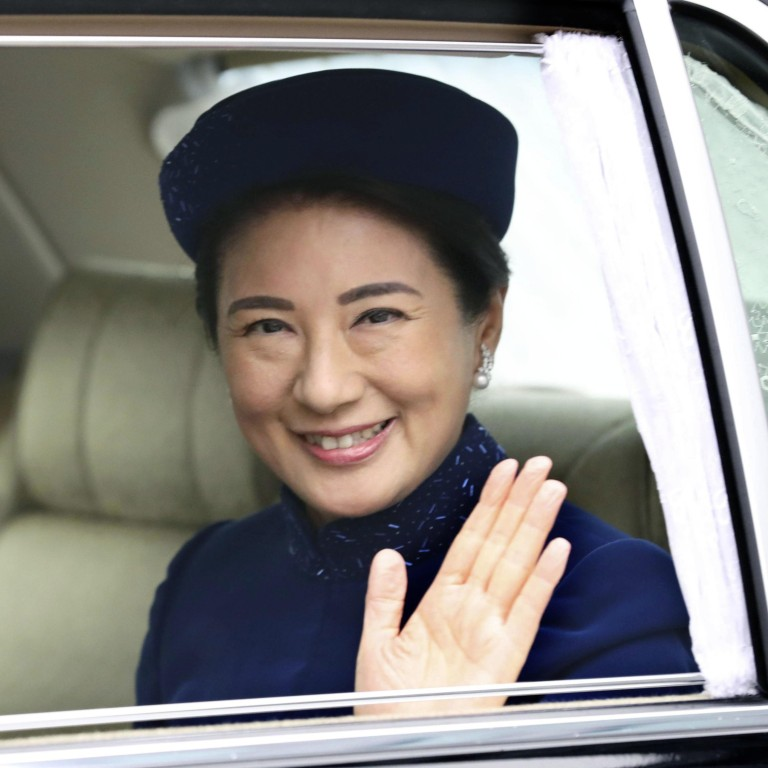 Japan's new empress is back in the spotlight as her husband