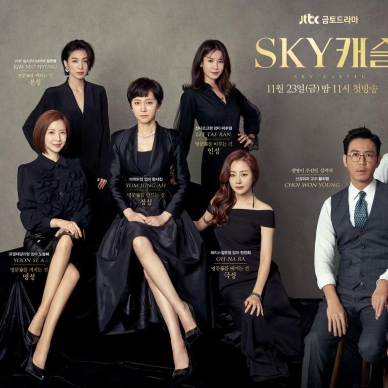 Popular South Korean drama 'SKY Castle' blamed for inspiring copycat