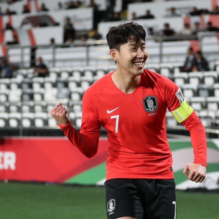 the best attitude 18dcb 3d3ec Asian Cup: 'proud' Son Heung-min sparks South Korea to easy ...