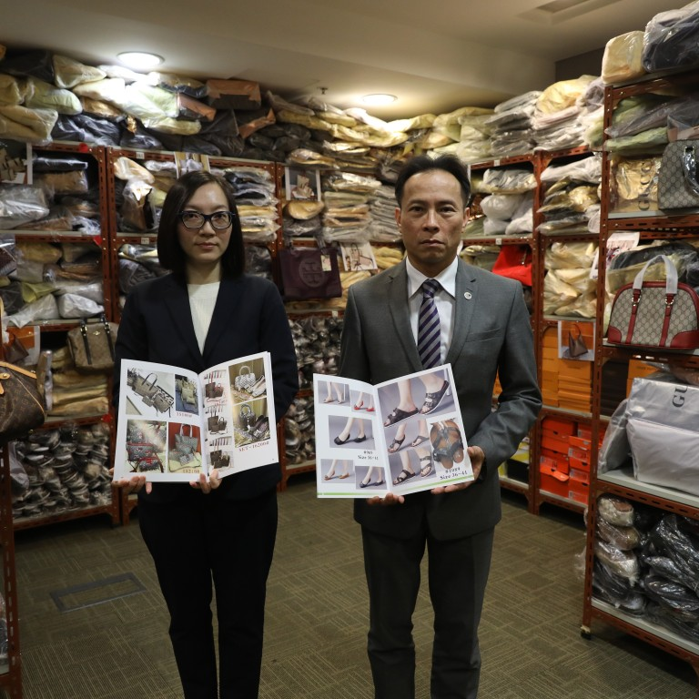 Customs officers seize HK$11 million worth of fake luxury goods and