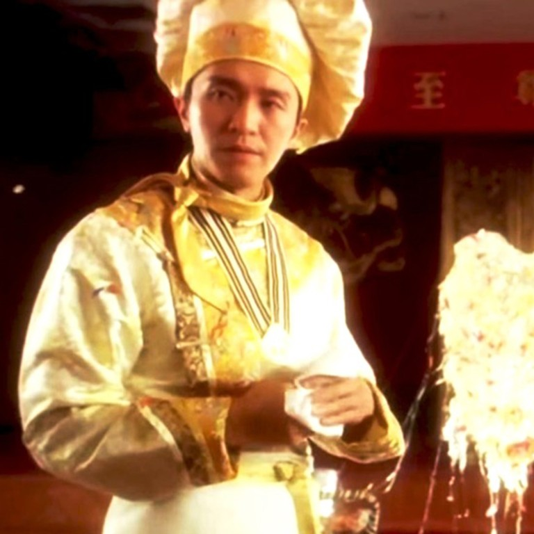 How comedian Stephen Chow's God of Cookery helped 'whitewashed