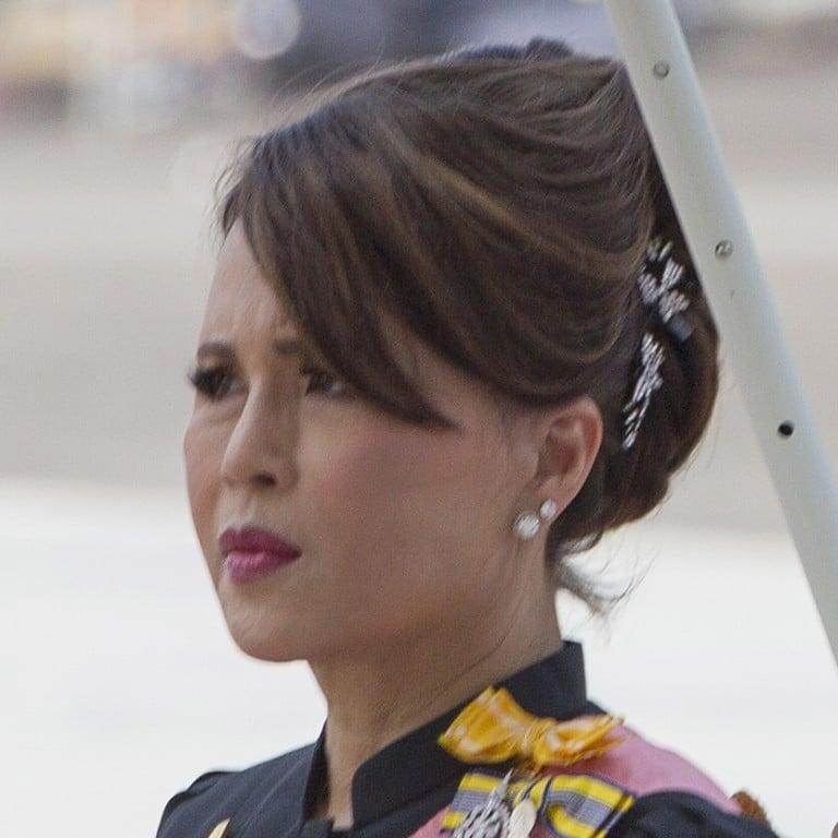 Thailand's king declares sister Ubolratana Rajakanya's bid