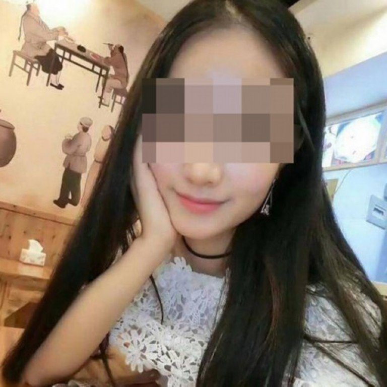 Virtual girlfriends' like Mango Girl at the heart of a WeChat scam