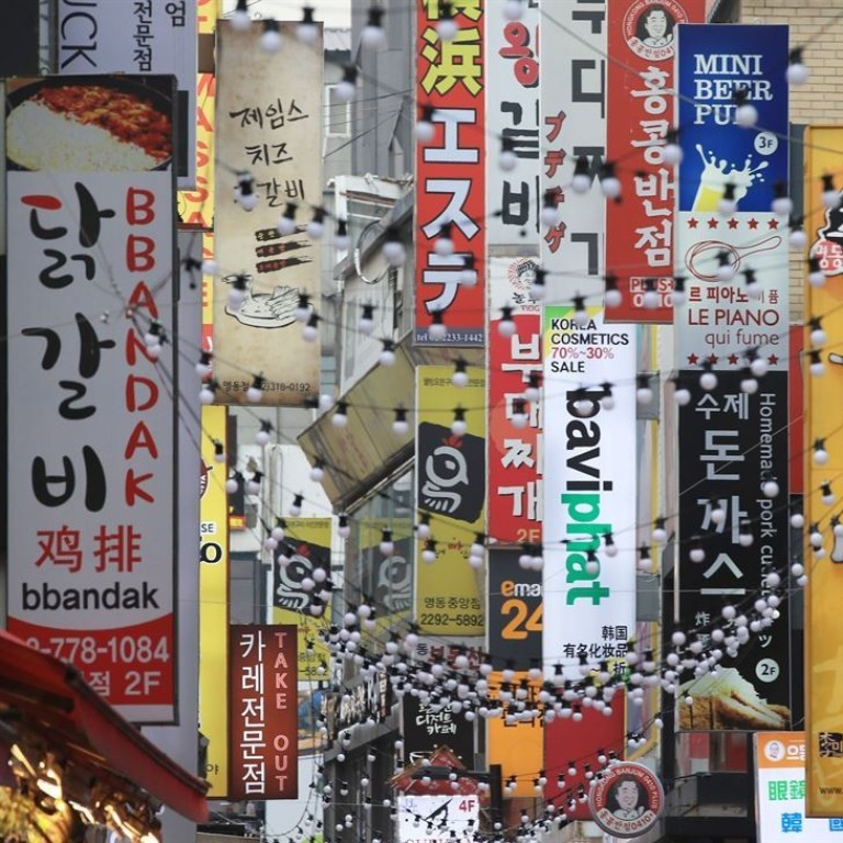 Which 14 Seoul tourist attractions make the 'must-visit