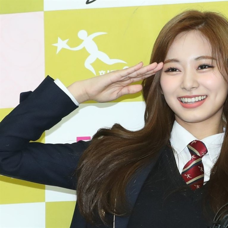 best authentic 7f912 497f3 Tzuyu of K-pop girl group TWICE bids farewell to her high school, Hanlim
