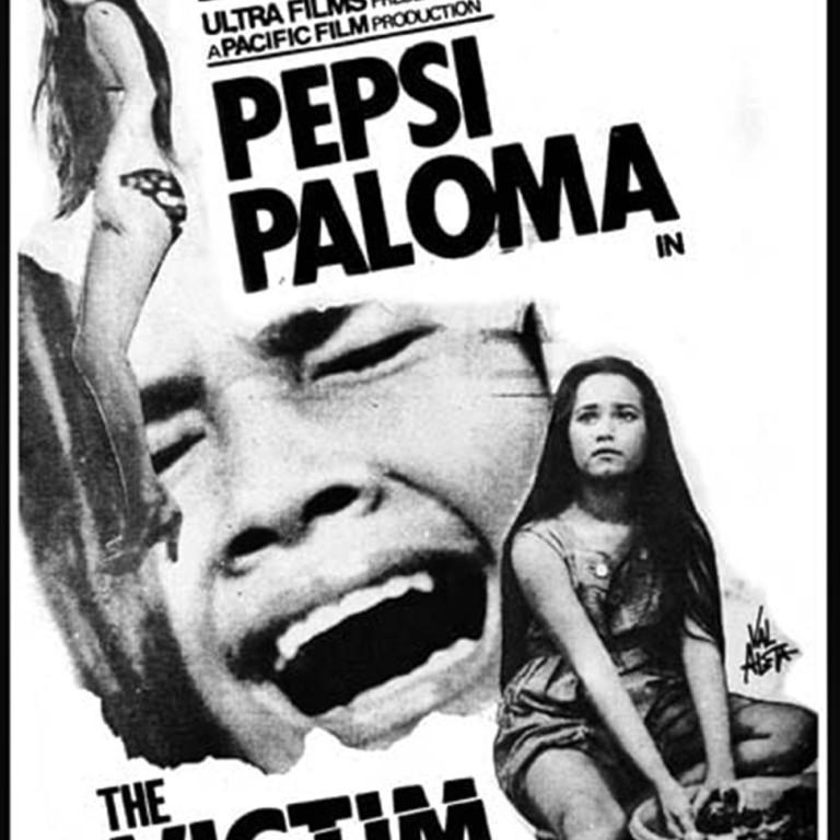 Pene pinoy movie clip part