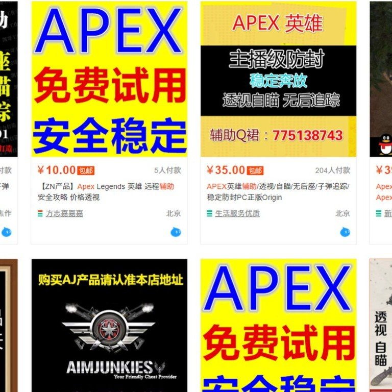 China has a black market for cheats in hit game Apex Legends even
