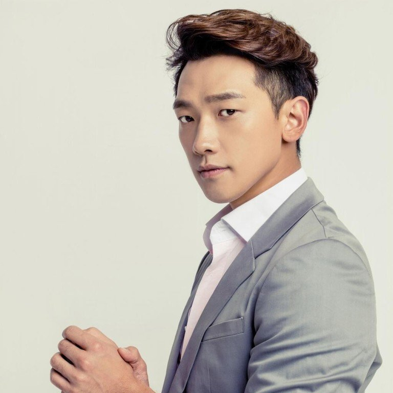 """""""My ugly duckling"""": Rain talks about love"""