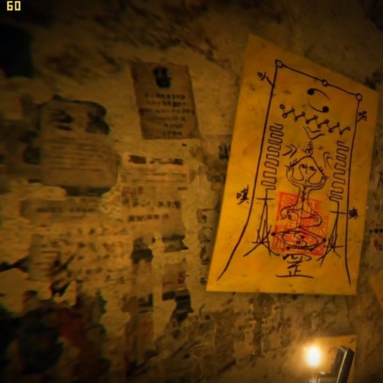 Hit Taiwanese horror game Devotion banned in China after
