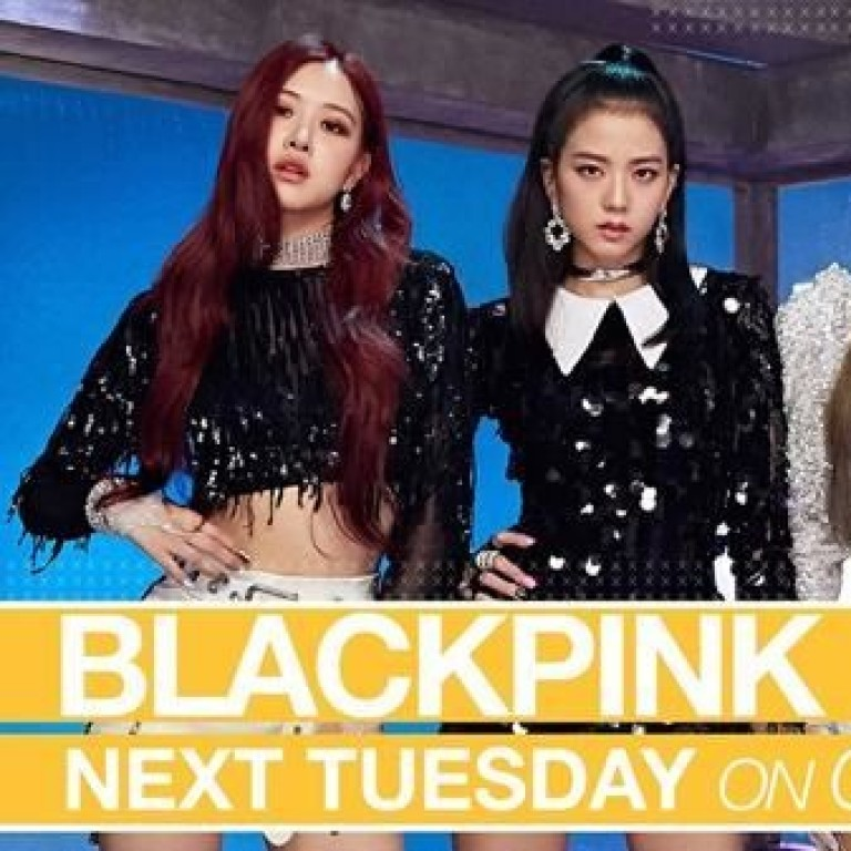 Fans less than impressed by K-pop girl group BLACKPINK's US TV dance