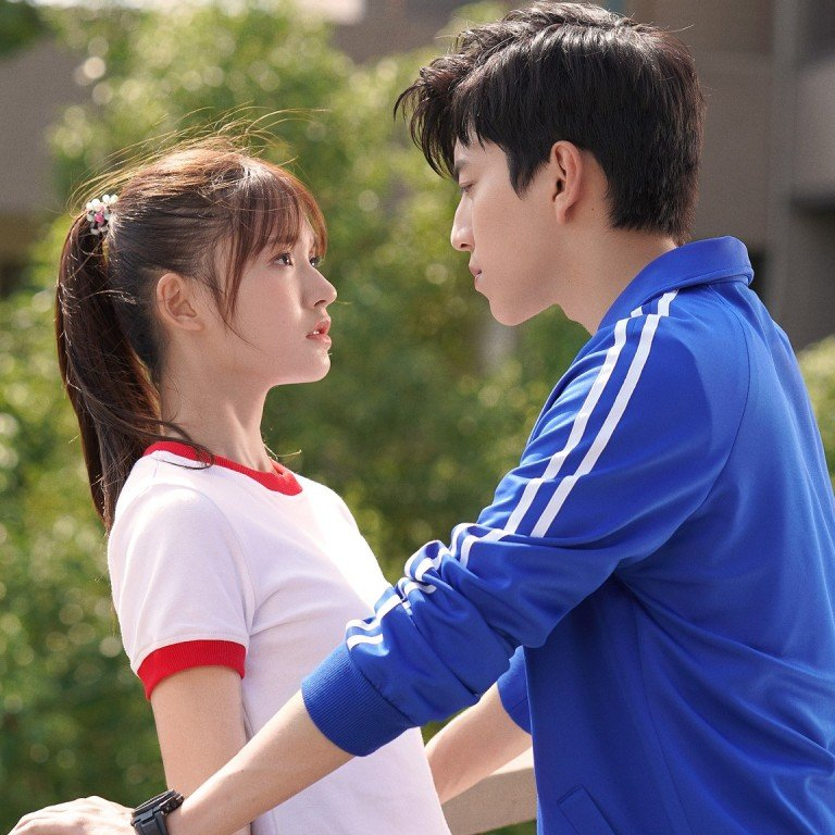 fall in love at first kiss full movie free