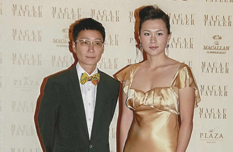 Gigi Chao (right) with her wife, Sean Eav