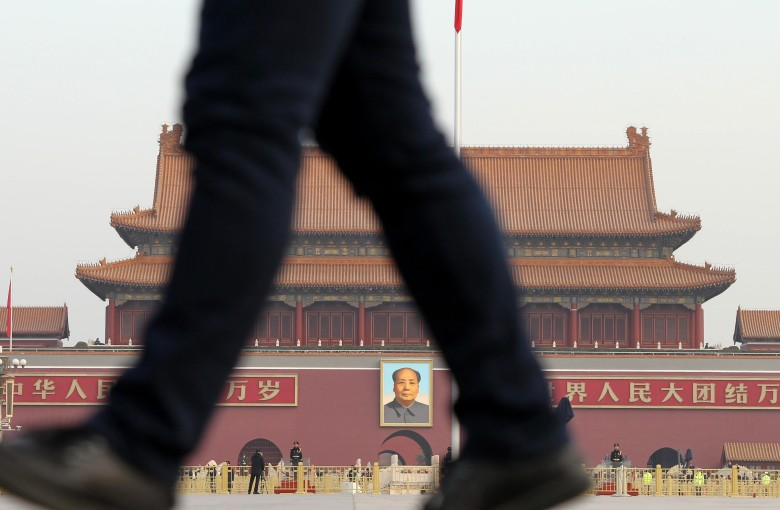 The transformation modern China needs