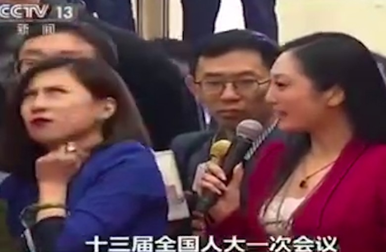The epic eye-roll that set the Chinese Internet ablaze