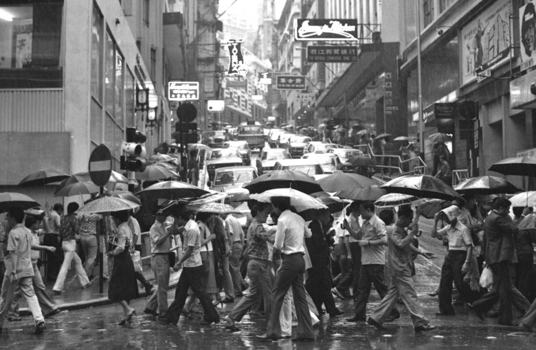 Life in Central Hong Kong, 1970s vs today