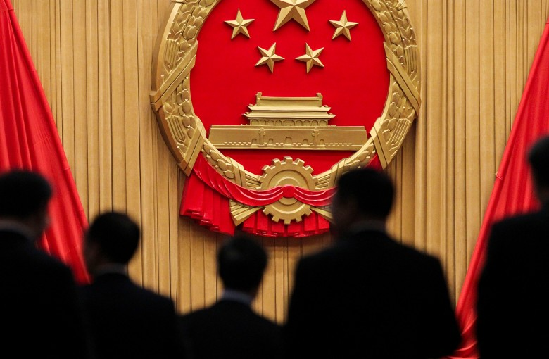 Will China's new anti-graft watchdog save the nation – or doom it?