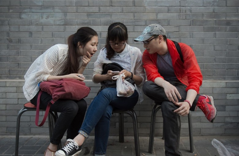 The app teaching China to win friends, influence people… and save big