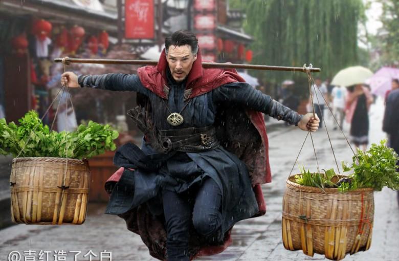 Avengers: Infinity Photoshop