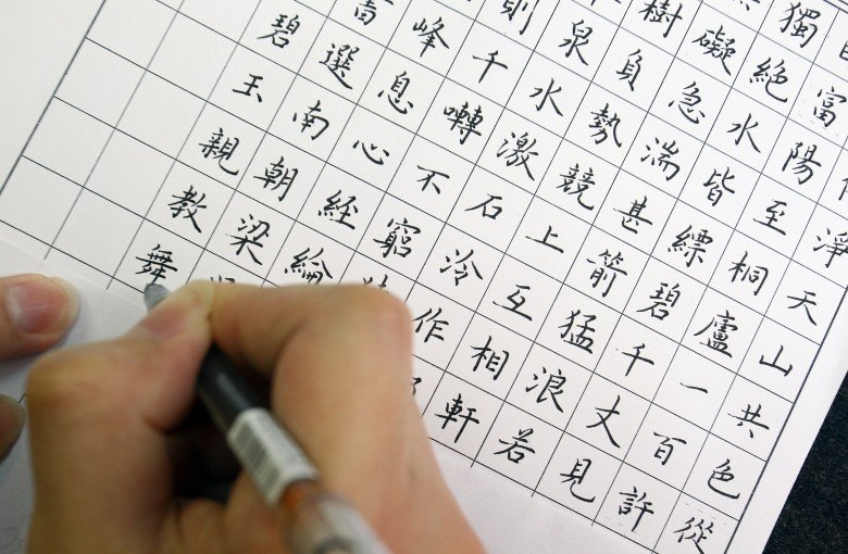 Hong Kong will keep teaching Cantonese. For now