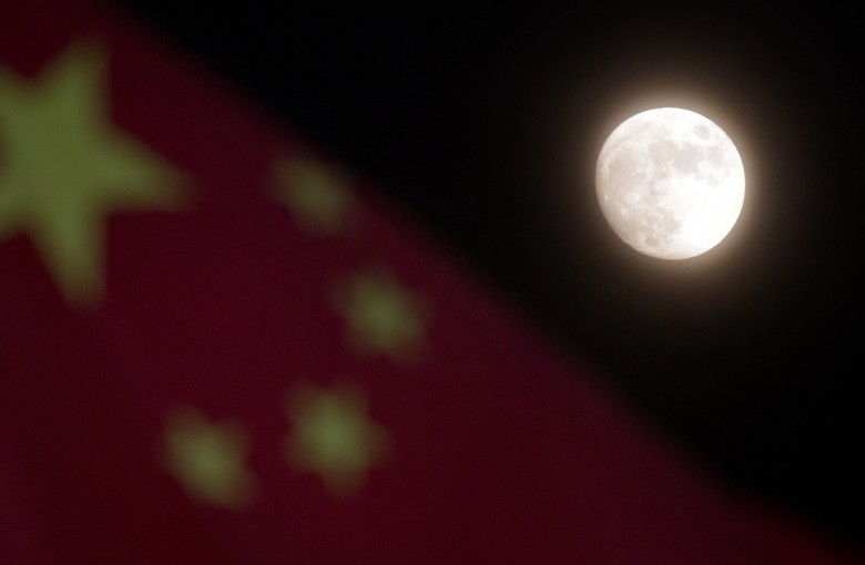 Is China beating the US to the far side of the Moon?