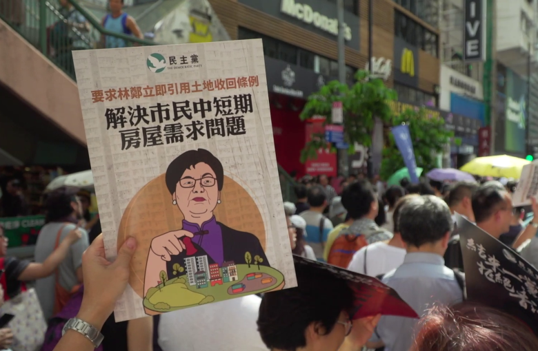 Hong Kong's day of protest