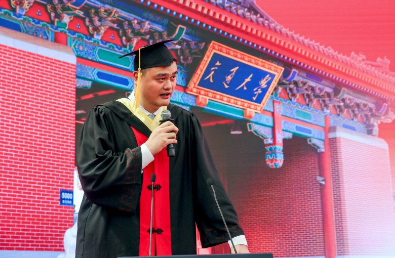 Ex-NBA star Yao Ming graduates (after 7 years of college)