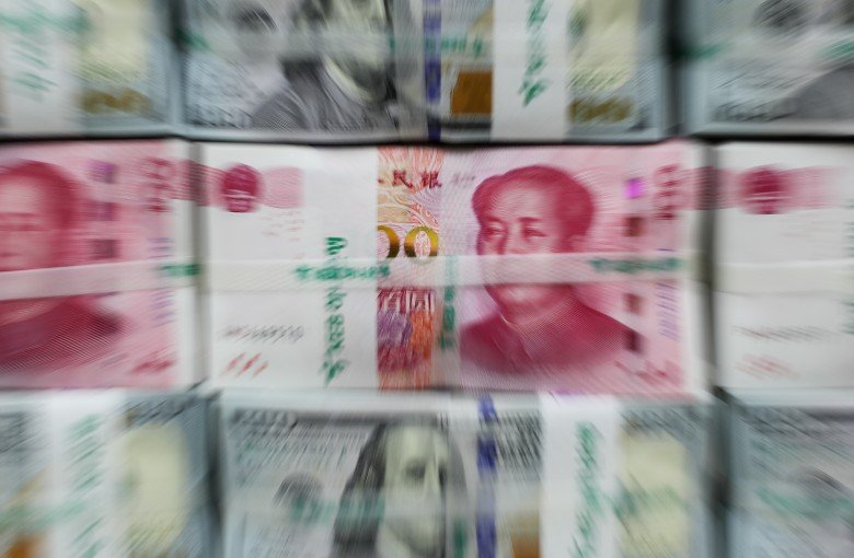 Is China a currency manipulator? It's complicated
