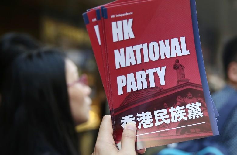 Why did Hong Kong ban a tiny political party?